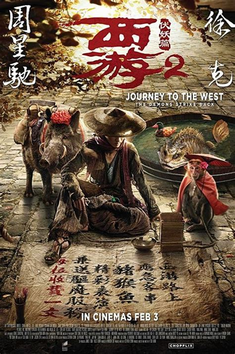 Journey to the West The Demons Strike Back movie, trailer
