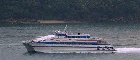 Ferry from Shenzhen Airport Fuyong Ferry Terminal to Hong