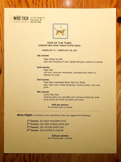 Year of the Tiger Chinese New Year Table d'Hote Menu Previ